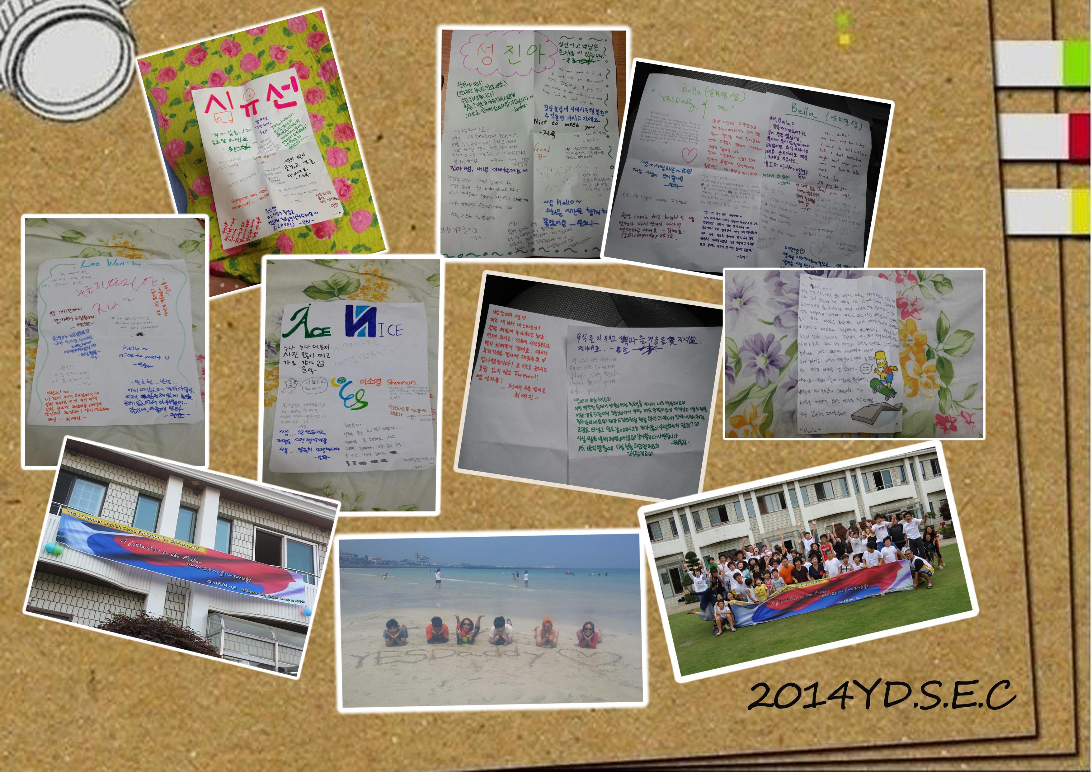 2014영어캠프사진물.jpg