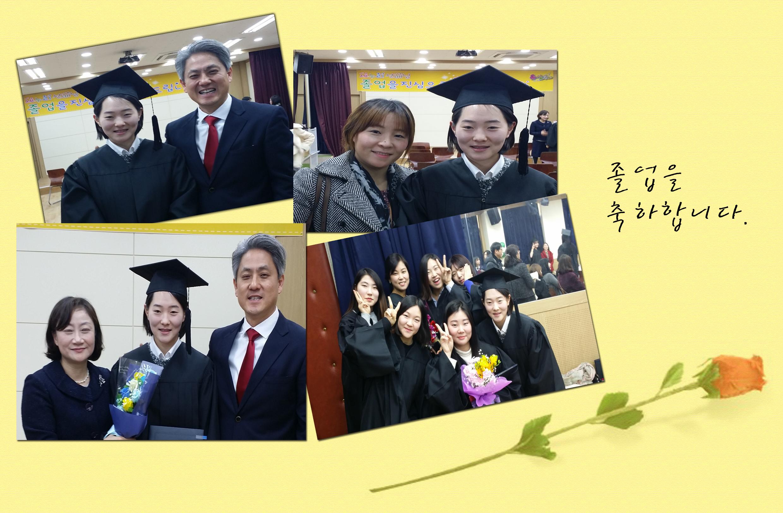 소영언니졸업.jpg