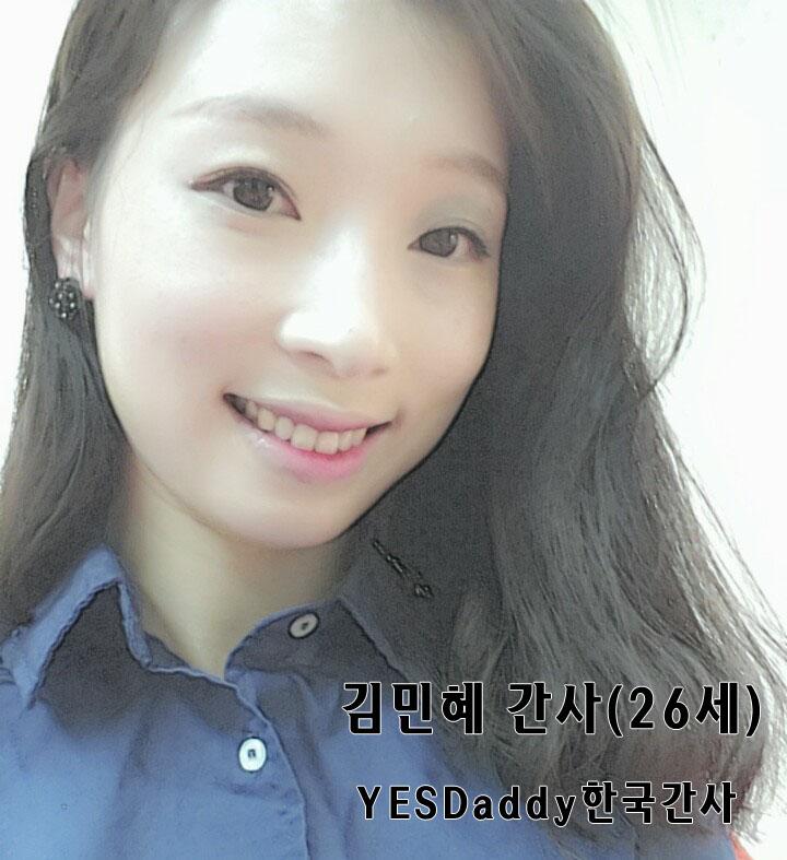 김민혜.jpg
